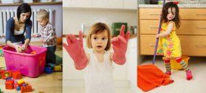Как приучить (ребенка) детей к порядку