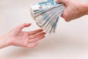 Как получить имущественный вычет? (Часть 2).