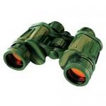 binokl-arsenal-8kh40-kamuflyazh!Large