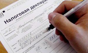 Как получить налоговый вычет?