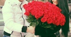 Чем больше любви, тем больше цветов и подарков?