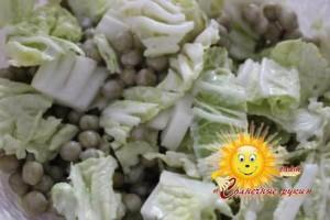Салат к гарниру