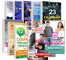 Скидка 35 % на  книги и видео Р. Кирранова и А. Гай!